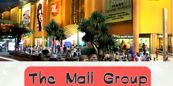 รับสมัครพนักงาน Part Time – Full Time The Mall Group หลายอัตรา