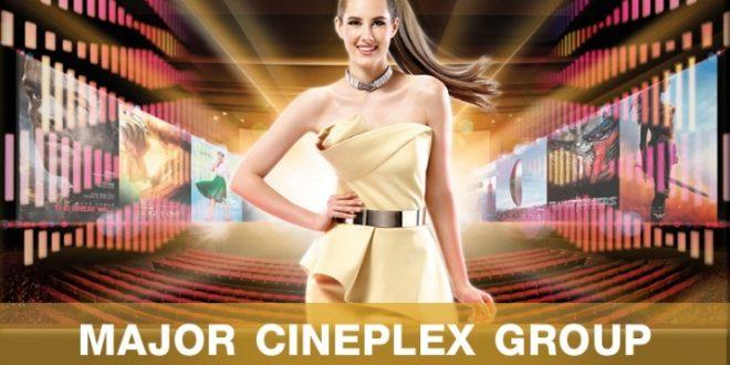 Major Cineplex Group รับสมัครพนักงาน Part Time – Full Time ทั่วประเทศ