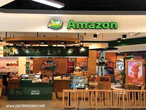 รับสมัครพนักงานชงกาแฟ (Barista) ร้านกาแฟ Cafe Amazon