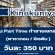 งาน Part Time ทำลายเอกสาร ร้านหนังสือ Kinokuniya
