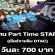 งาน Part Time STAFF เชียร์ขายซิม DTAC (วันละ 700 บาท)