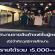 รับสมัครพนักงานขายสินค้าแฟชั่นผู้หญิง (รายได้รวม 15,000++)