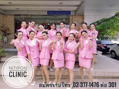 Nitipon Clinic รับสมัครพนักงานประจำสาขา ทั่วประเทศ