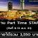 งาน Part Time STAFF งานมหกรรมงานวิจัยแห่งชาติ 2561