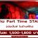 งาน STAFF เล่นเป็นผี ในบ้านผีสิง (วันละ 1,500-1,800 บาท)