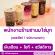 งาน Part Time – Full Time ร้านชานมไข่มุก MukuTbar