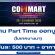 งาน Part Time ออกบูธงาน Commart ไบเทคบางนา (วันละ 500 บาท)