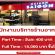 พนักงานบริการ Part Time – Full Time ร้านอาหารเวียดนาม Maison Saigon