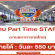 งาน Part Time STAFF งานสภากาชาดไทย (วันละ 550 บาท)